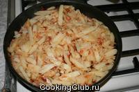 Картофель жареный по - русски