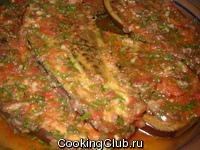 Запеченые баклажаны с чесночно - томатным соусом