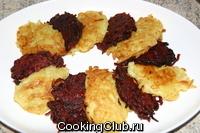Свекольные и картофельные оладьи (драники)